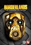 Borderlands: The Handsome Collection (Steam key) @ RU