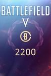 Валюта BATTLEFIELD V 2200 (Origin key) -- RU