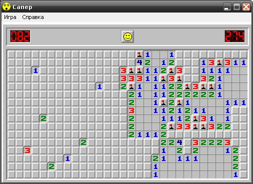 Programa Minesweeper + source code in Delphi