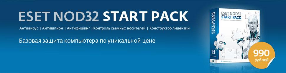 Купить ESET NOD32  Антивирус на 1 ПК на 1 год (START PACK)