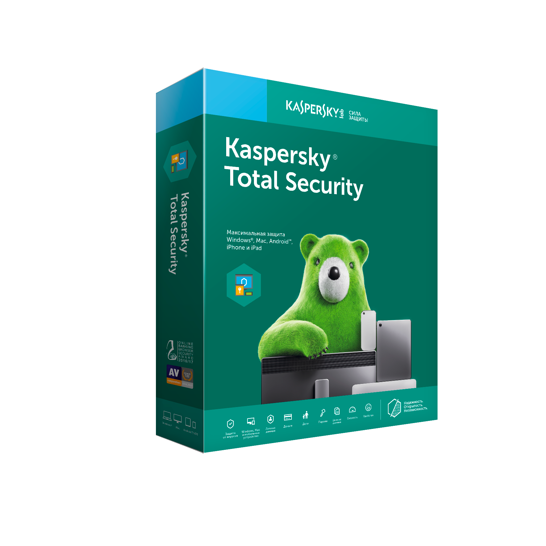 Kaspersky Total Security for 2 devices for 1 year RU