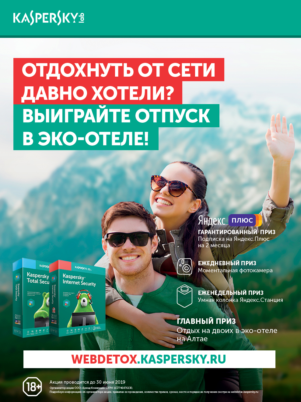 Kaspersky Internet Security: renewal* for 3 device