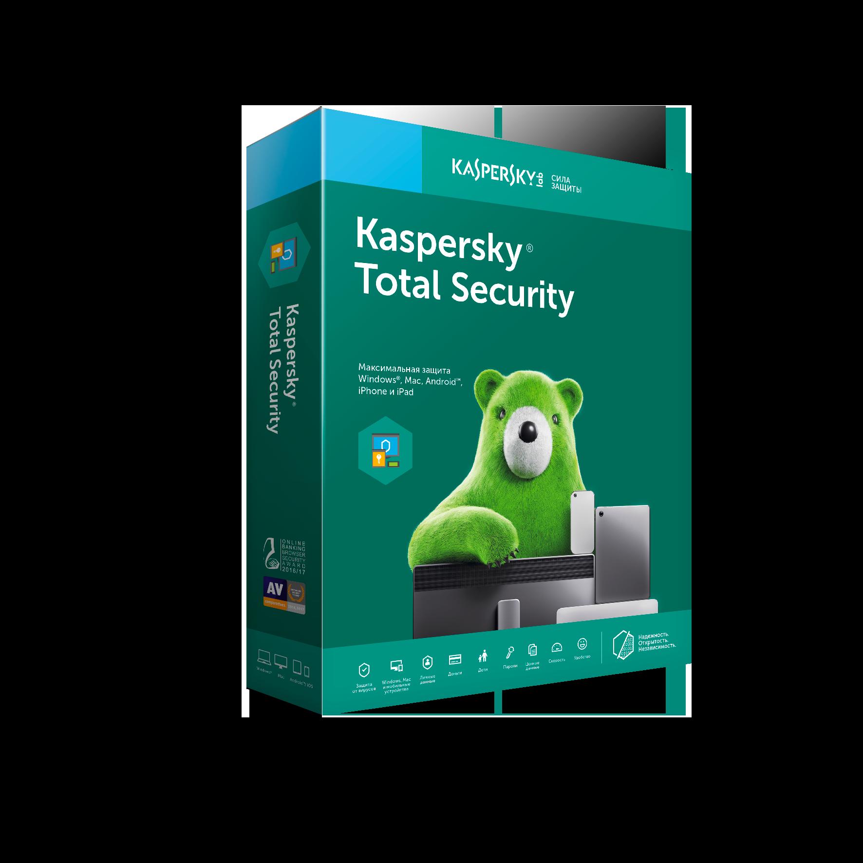 Купить Kaspersky Total Security на 2 устройства на 1 год RU