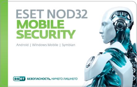 Купить ESET NOD32 Mobile Security на 3 устройства на 1 год