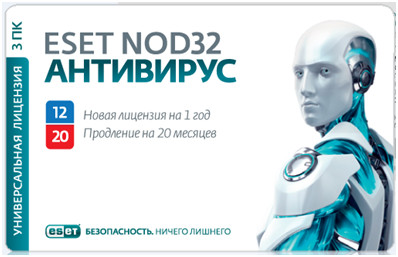 ESET NOD 32 Antivirus 3 PC for 1 year