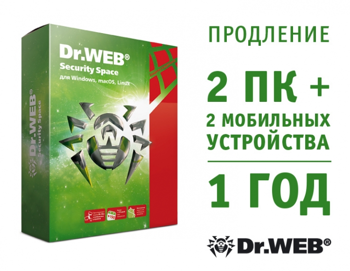 Dr.Web on 2 PCs and 2 mob. device: renewal * for 1 year