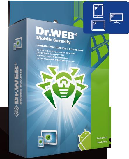 Купить Dr.Web Mobile Security на 2 года на 1 устройство