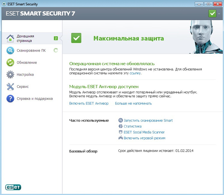 ESET NOD32 Smart Security: renewal* 2 years 3 PC