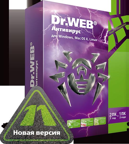 Купить Dr.Web Антивирус: продление* на 1 год на 2 ПК