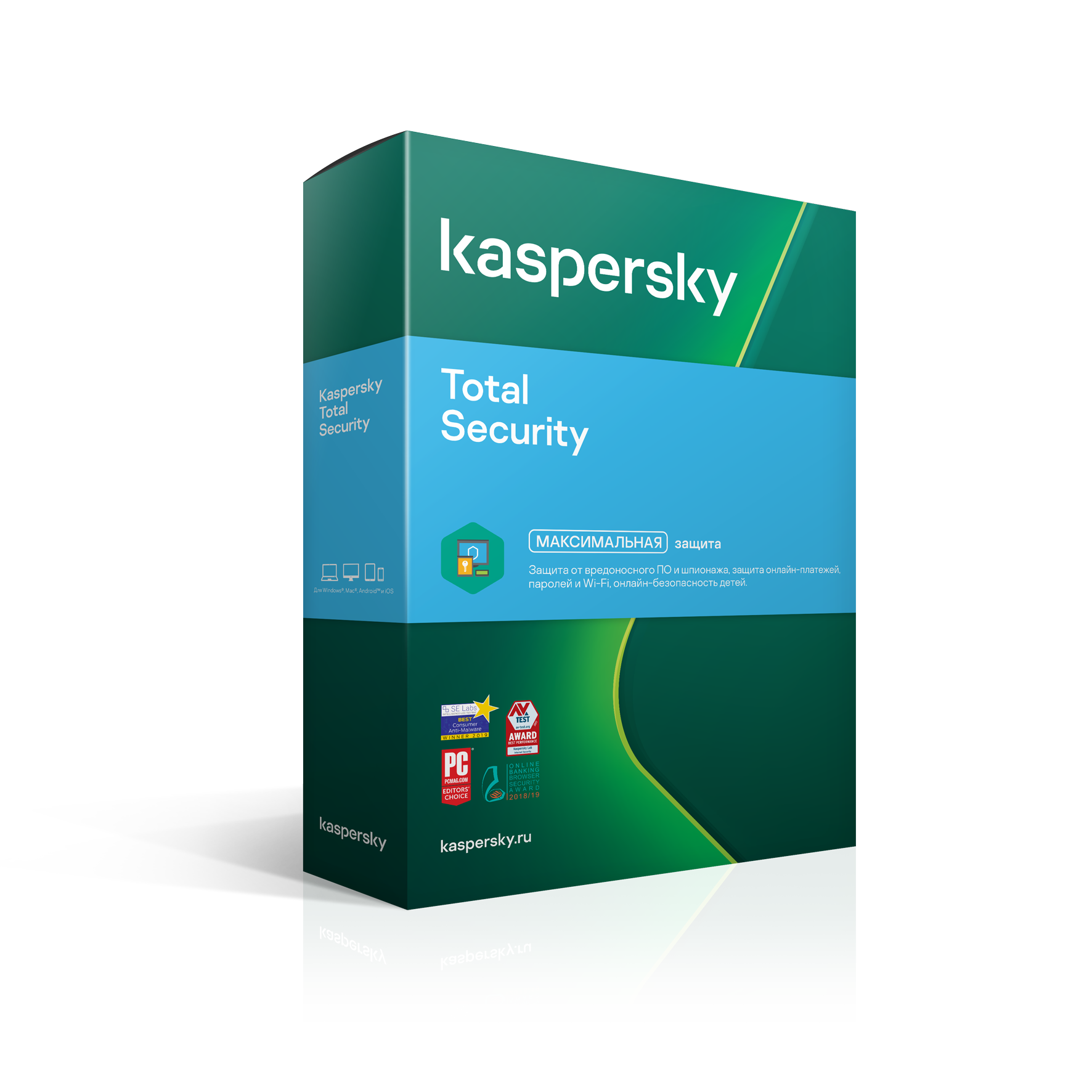 Kaspersky Total Security: Renewal* for 3 devices RU