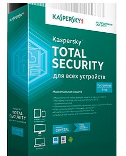 Купить Kaspersky Total Security на 2 устройства на 1 год