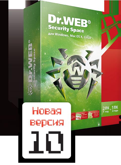 Купить Dr.Web Security Space: продление* на 1 ПК/Mac на 1 год