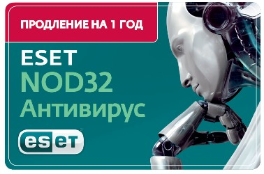 ESET NOD 32 Antivirus: Renewal* 1 year for 3 PCs