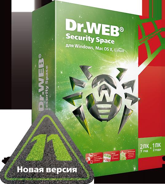 Купить Dr.Web Security Space: продление* на 5 ПК/Mac на 1 год
