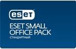 ESET Small Office Pack Стандарт: ПК, серверы, моб.устр