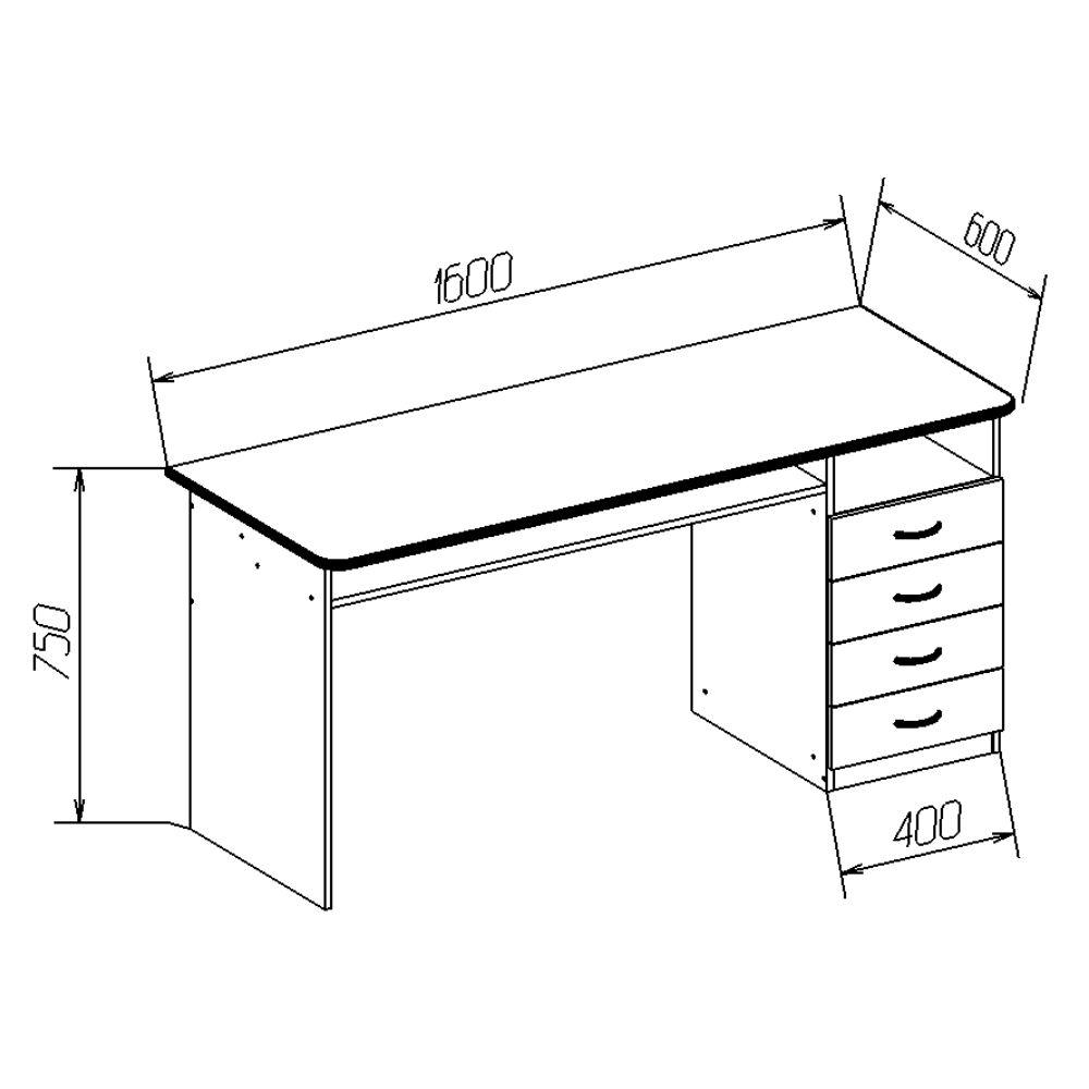 Standard office desk height metric hostgarcia for Dimension table bureau