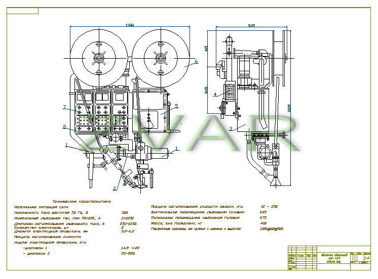 Plans welding machine A-1412 (overview)
