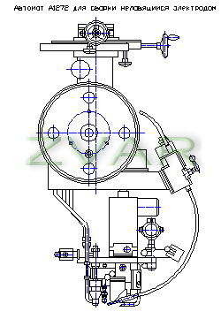 Plans welding machine A-1272 (overview)
