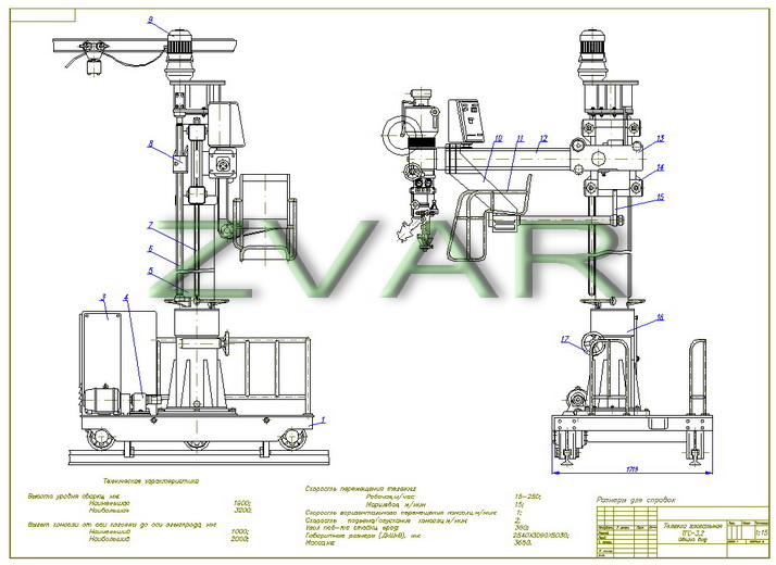 Plans welding carts TGS-3,2 (overview)