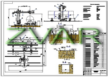 Drawing installation for welding circumferential welds