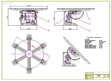 Drawing DEUMA manipulator load capacity 50t