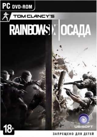 Tom Clancy´s Rainbow Six: Siege (UPLAY/RU) + BONUS
