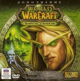 BURNING CRUSADE (RUS) CD-KEY on OF.DILERA - MEGA DISCOUNTS