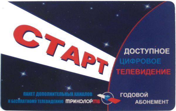 карта доступа порно спутник