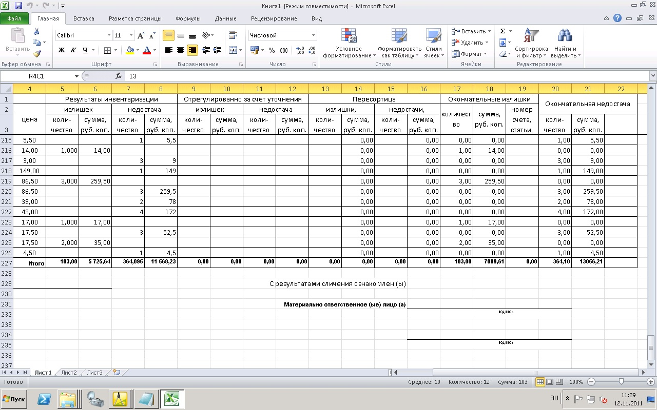 Collation sheet EXCEL