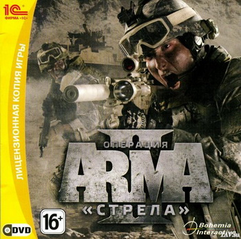 Arma 2: Operation Boom + DAYZ + SCAN key