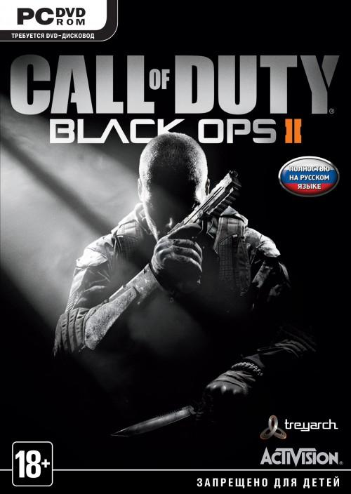 Call Of Duty: Black Ops 2 Extended Edition