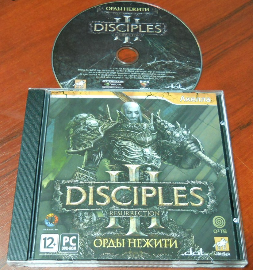Disciples III - Activation Key from Akella