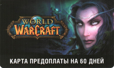 WOW 60 days Taymkarta - Russian version - (Scan directly)