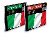 Talk to Me. A full course of Italian language. (3 CD)