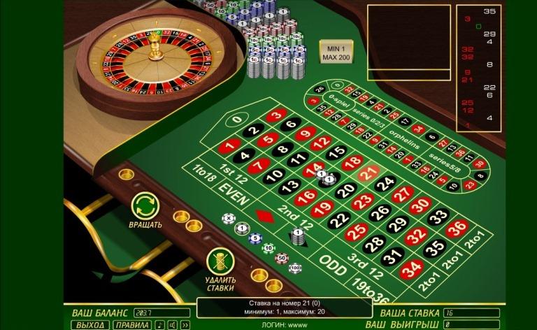 Рулетка мегаджек для онлайн казино олег петрович игровые автоматы