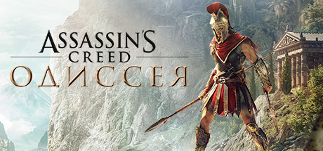 Assassin´s Creed: Odyssey (Steam Gift RU)
