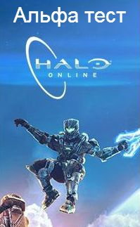 HALO Online - account CBT
