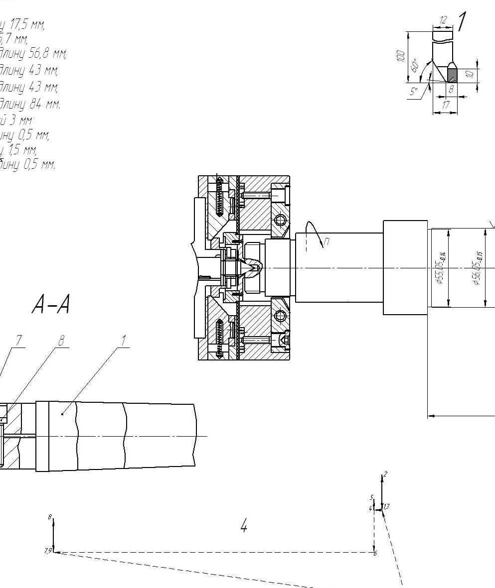 Drawings.Technological setup lathes with CNC (2pcs.).