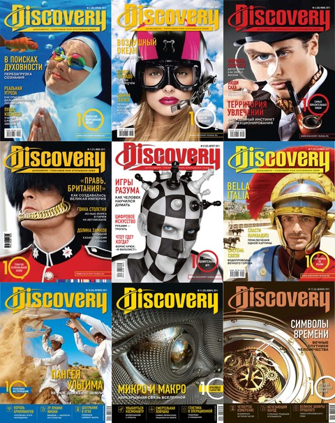 Discovery number 1-12 (2011)