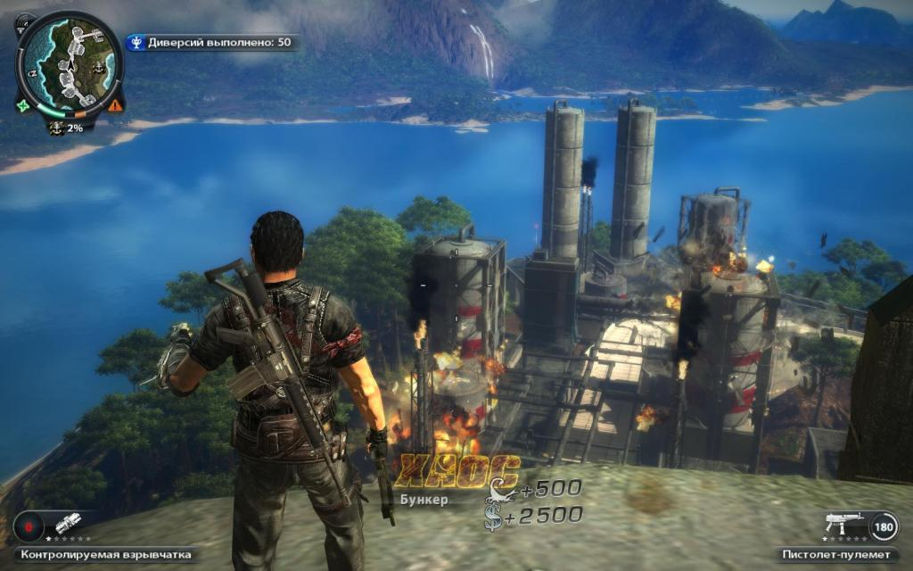 Just Cause 2 (Steam Aккаунт)