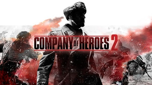Company of Heroes 2 (Steam аккаунт)