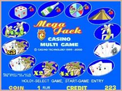 Дети и азартные игры