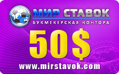 "Voucher BK ""Peace Rates» (www.mirstavok.com) $ 50"