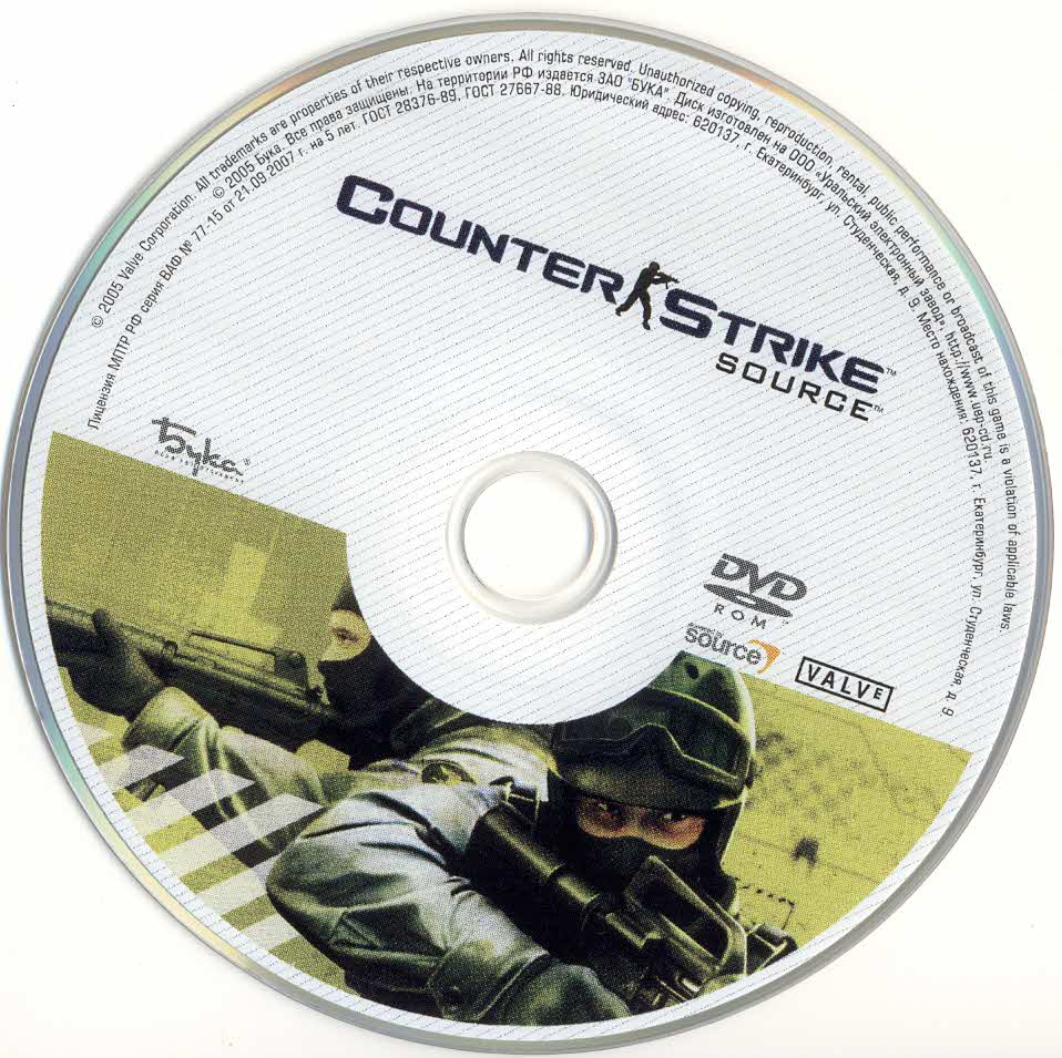 Counter-Strike: Source +HL2:D +HL:Source 3in1 Steam KEY