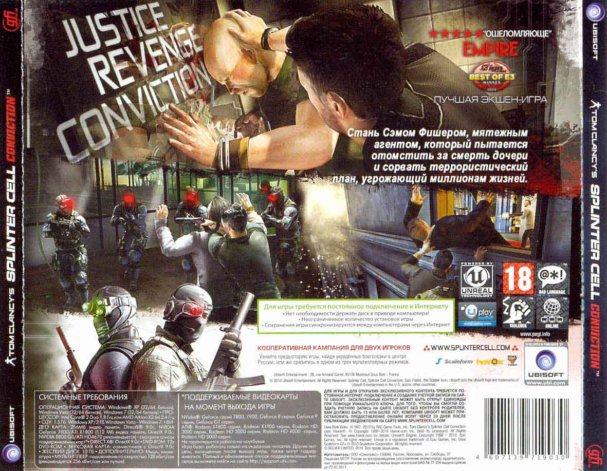 Tom Clancy s Splinter Cell: Conviction + GIFT