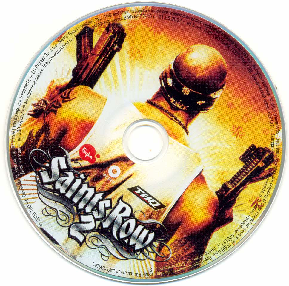 Saints Row 2 + gifts and discounts