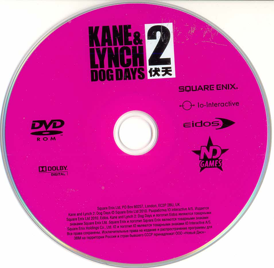 Kane & Lynch 2: Dog Days (ND) +ПОДАРОК