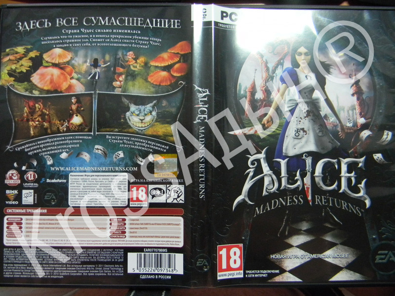 Я Alice: Madness Returns (Region Free/Multilang)
