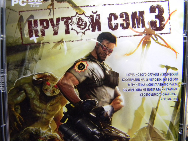 Serious Sam 3: BFE + GIFTS! 1.