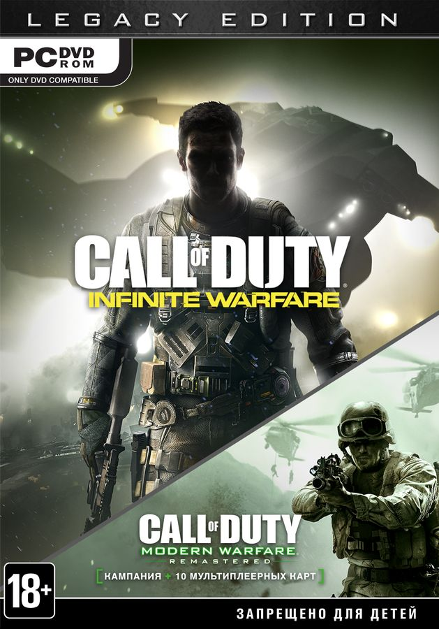 Call of Duty:Infinite Warfare.Digital Deluxe Ed.(Steam)